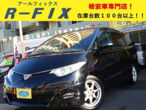 トヨタ エスティマ アエラス 両側スライドドア ETC HDDナビ CD DVD バックカメラ AUX オートエアコン オットマン