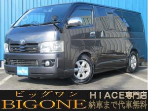 トヨタ ハイエースバン ロングスーパーGL 純正アルミ/AC100V電源/ミラー型ETC/キーレス