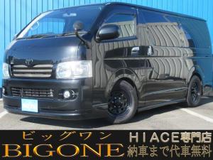 トヨタ ハイエースバン ロングスーパーGL メモリーナビ/地デジ/Bカメラ/デイトナSS/LEDテール/シートカバー/AC100V/ローダウン