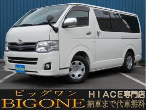 トヨタ ハイエースバン ロングスーパーGL ETC 純正オーディオ フォグ キーレス