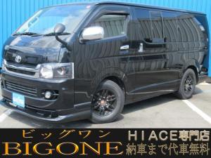 トヨタ ハイエースバン ロングスーパーGL 外ナビ/ETC/外テール/AC100V/助手席エアバック
