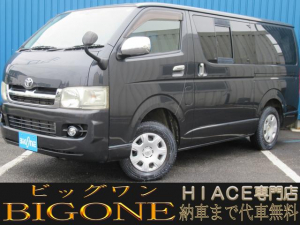 トヨタ ハイエースバン ロングスーパーGL 4WD/社外ナビ/地デジ/ETC/BTオーディオ/