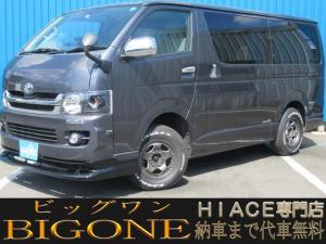 トヨタ ハイエースバン ロングスーパーGL 4WD/社外ナビ/ETC/社外15インチAW/ウッドコンビハンドル