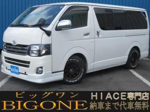 トヨタ ハイエースバン ロングスーパーGL 純ナビ ワンセグ ETC 社外AW