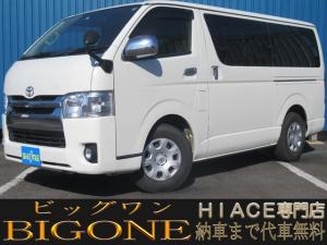 トヨタ ハイエースバン ロングスーパーGL 純正SDナビ/地デジ/ビルトインETC/Bカメラ/キーレス/