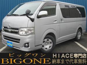 トヨタ ハイエースバン ロングスーパーGL 純正HDDナビ/地デジ/Bカメラ/ETC