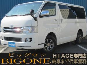 トヨタ ハイエースバン ロングスーパーGL 純正ナビ/Bカメ/ETC/キーレス