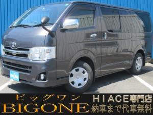 トヨタ ハイエースバン ロングスーパーGL プライムセレクション/純正ナビ/地デジ/Bカメラ/Wエアバック