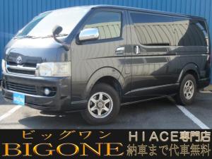 トヨタ ハイエースバン ロングスーパーGL 4WD/社外ナビ/地デジ/Bカメラ/ETC