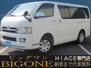 トヨタ ハイエースバン ロングスーパーGL 純正ナビ/Bカメラ/ETC/キーレス