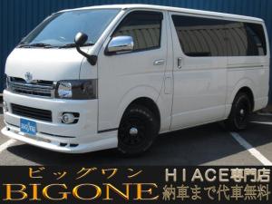 トヨタ ハイエースバン ロングスーパーGL ベットキット/純正ナビ/ETC/Wエアバック/社外ホイール/