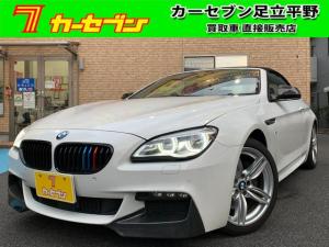 BMW 6シリーズ 640iカブリオレ Mスポーツ アイドライブナビ・バックカメラ・フルセグ・黒革シート