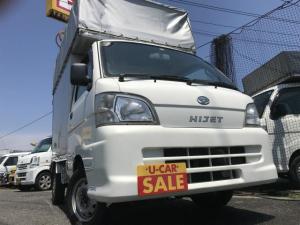 ダイハツ ハイゼットトラック 4WD 2.4m背高トラック