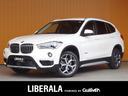 BMW/BMW X1 xDrive18dxラインセーフティ/ハイラインP茶革ACC