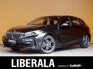 BMW 1シリーズ 118i Mスポーツ iDriveナビ/コンフォートPKG ライブコックピット ACC パワーバックDカープレイ LEライト パーキングアシスト