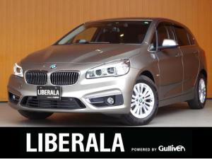BMW 2シリーズ 218dアクティブツアラー ラグジュアリー 黒革シート ACC 衝突軽減B LDW 純ナビ Bカメラ パークDC HUD パワーバックDパワーシート/ヒーター 純16AW コンフォートA プッシュスタート アイドリングstop LEDヘッド