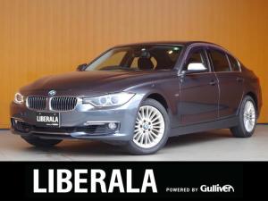 BMW 3シリーズ 320iラグジュアリー 黒革シート 純正ナビ Bカメラ パワーシート/ヒーター/メモリ コンフォートAプッシュスタート アイドリングストップ 純正17incAW