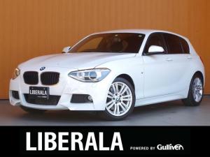 BMW 1シリーズ 116i Mスポーツ 純正ナビ コンフォートアクセス プッシュスタート アイドリングストップ ETC純正17incAW バイキセノン