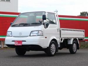 マツダ ボンゴトラック シングルワイドローDX 1150kg積み 3方開 車検整備付 キーレス&スペアキー Wエアバック ABS 同色カラーバンパー