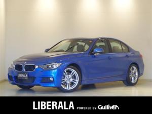 BMW 3シリーズ 320iMスポーツ 純正ナビ Bカメラ コンフォートアクセス