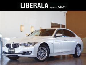 BMW 3シリーズ 320iラグジュアリー ミネラルホワイト 社外TV 純HDDナビ Bカメラ 黒革シート  シートヒーター パワーシート HIDライト 純正17インチAW コンフォートアクセス プッシュスタート