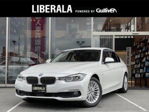 BMW 3シリーズ 320d ラグジュアリー ブラウンレザーシート シートヒーター レーンチェンジーウォーニング アクティブクルーズコントロール インテリジェントセーフティ ブラインドスポット ドアバイザー コンフォートアクセス
