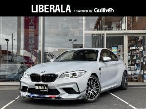 BMW M2 コンペティション 黒革シート 3Dデザインエアロ ハーマンカードン フルセグTV Mパフォーマンスステアリング