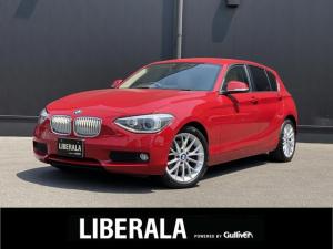 BMW 1シリーズ 370台限定車オイスターダコタレザーホワイトキドニーグリル