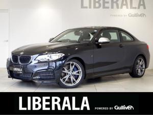 BMW 2シリーズ M235iクーペ 6速MT Mエアロダイナミクス/パーキングサポートPkg  インテリジェントセーフティ iDriveナビ フルセグTV バックカメラ 純正18inchAW キセノンライト ETC