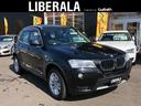 BMW/BMW X3 xDrive 20d ブルーパフォーマンス パノラマルーフ