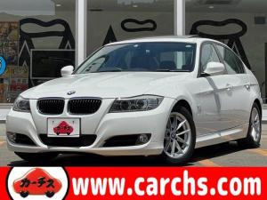 BMW 3シリーズ 320i サンルーフ/ナビ/ETC/HID/スマートキー/禁煙車/1年保証付き