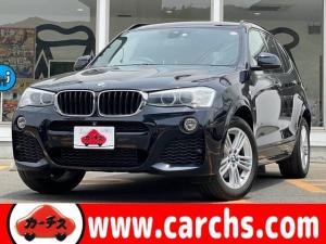 BMW X3 xDrive 20d Mスポーツ 4WD/衝突軽減ブレーキ/黒本革/全周囲カメラ/ナビ/パワーバックドア/コーナーセンサー/禁煙車/1年保証付き
