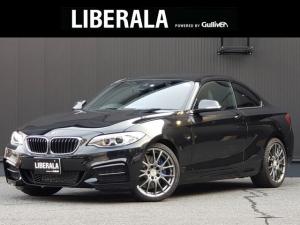 BMW 2シリーズ M235iクーペ 純正ナビ フルセグTV Bカメラ 黒革シート