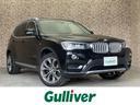 BMW/BMW X3 xDrive 20i Xライン