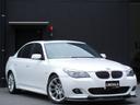 BMW/BMW 530i Mスポーツパッケージ