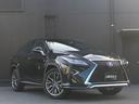 レクサス/RX RX450h Fスポーツ