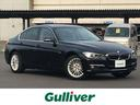 BMW/BMW 320iラグジュアリー 純正ナビ Pシート ETC フォグ