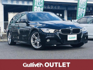 BMW 3シリーズ 320dツーリング Mスポーツ ハイラインPKG 黒本革 シートヒーター  パワーシート インテリジェントSFT レーンディパーチャーW クルーズコントロール  フットオープナー付PWテールゲート コンフォートアクセス  禁煙車