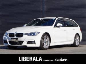 BMW 3シリーズ 320iツーリング Mスポーツ インテリジェントセーフティー レーンディパーチャー パドルシフト 純正ナビ Bluetooth AUX USB DVD CD ドライブセレクト レインセンサー パークアシスト コンフォートアクセス