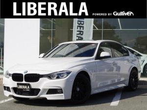 BMW 3シリーズ 320i Mスポーツ サンルーフ ブラックレザーシート インテリジェントセーフティー アクティブクルーズコントロール コンフォートアクセス レーンディパーチャー 純正HDDナビ バックカメラ LEDヘッドライト