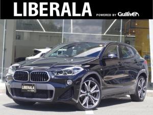BMW X2 xDrive 20i MスポーツX サンルーフ コンフォートPKG HUD ACC インテリジェントセーフティ 茶革 パワーシート シートヒーター 純正ナビ バックカメラ ブラインドスポットアシスト