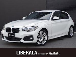 BMW 1シリーズ 118i Mスポーツ 衝突軽減ブレーキ 車線逸脱警告 iDriveナビ バックカメラ リヤPDC LEDヘッドライト クルーズコントロール ETC 17インチAW ステアリングスイッチ ワンオーナー