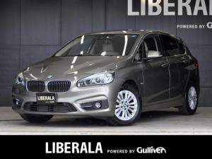 BMW 2シリーズ 218iアクティブツアラー ラグジュアリー ベージュレザー パワーシート/シートヒーター パワーバックD HDDナビTV バックカメラ ミラー内蔵ビルトインETC 純正16インチAW 純正LEDライト 前後コーナーセンサー 衝突被害軽減ブレーキ