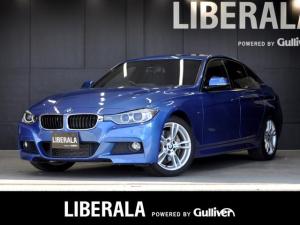 BMW 3シリーズ アクティブハイブリッド3 Mスポーツ iDeiveナビ フルセグTV バックカメラ PDC ミラー内臓ETC パドルシフト パワーシート ブラックレザー シートヒーター キセノンヘッドライト プッシュスタート bluetooth