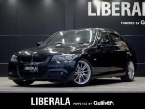 BMW 3シリーズ 320i Mスポーツパッケージ ブラウンレザーシート コンフォートアクセス プッシュスタート 純正HDDナビ CD/DVD/MSV/AUX 前席パワーシート シートヒーター 運転席メモリーシート キセノンライト 純正18インチAW
