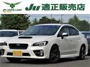 スバル/WRX S4 2.0GTアイサイト