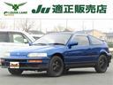 ホンダ/CR-X SiR