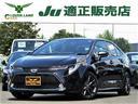 トヨタ/カローラ ダブルバイビー