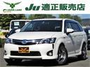 トヨタ/カローラフィールダー ハイブリッドG エアロツアラー・ダブルバイビー