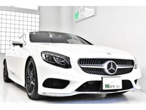メルセデス・ベンツ Sクラス 正規D車AMGライン スワロフスキーPKGパノラミックルーフ